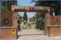Hotel Antemare entrance