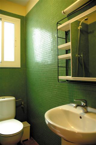 Apartments Plaza Real bathroom