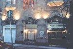 Hotel Meson Castilla entrance
